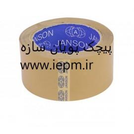 چسب پهن جانسون مدل 01 عرض 5 سانتی متر
