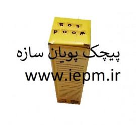 بازی فکری برج هیجان وودو مدل Woody toys