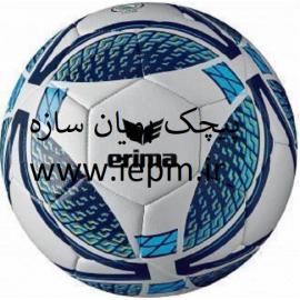 توپ فوتبال اریما مدل Gr