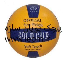 توپ والیبال مدل ST