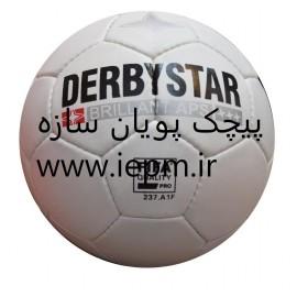 توپ فوتبال دربیاستار کد 05