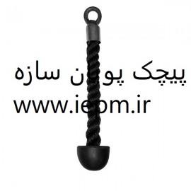 طناب تمرین بازو کد 002
