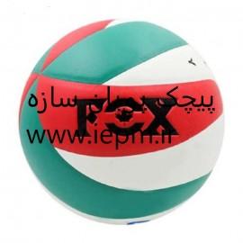 توپ والیبال فاکس مدل VL5500 FIVB