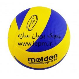توپ والیبال مولدن مدل Mv200