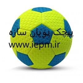 توپ فوتبال مدل S1