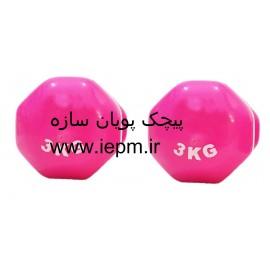 دمبل ایروبیک روکش دار 3 کیلوگرمی مدل 01-Pink بسته دو عددی