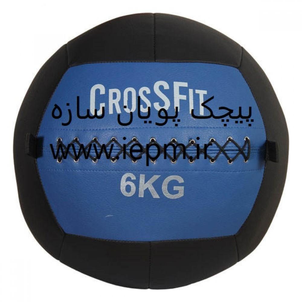 توپ وال بال مدل KN3 وزن 3 کیلوگرمی