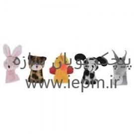 عروسک های انگشتی حیوانات مدل مزرعه 5 عددی