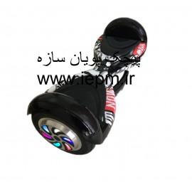 اسکوتر برقی مدل smart 8