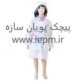 لباس دکتری با لوازم کودکان