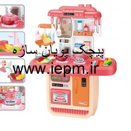 اسباب بازی سینک ظرفشویی مدل WDP33
