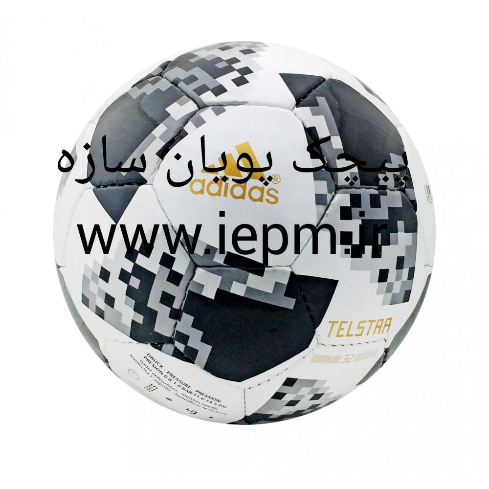 توپ فوتبال آدیداس طرح جام جهانی مدل W156